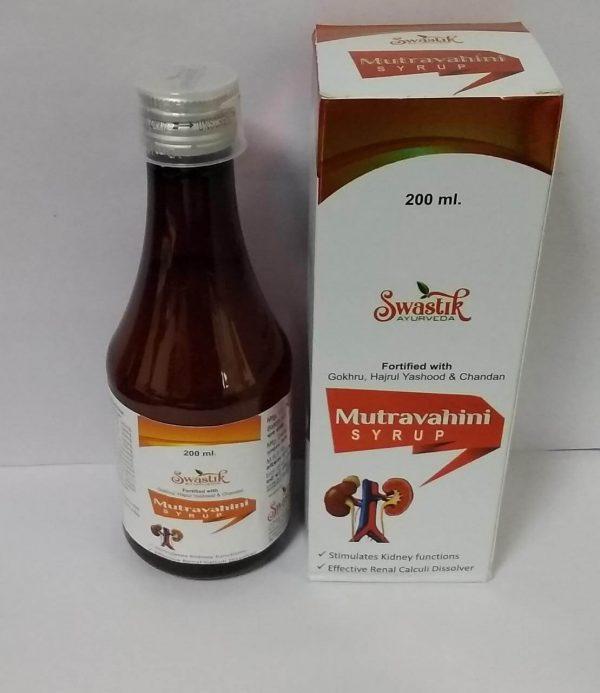 Mutravahini Syp