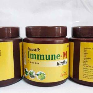 Immune M Churna Kadha